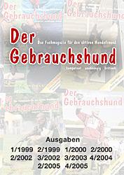 dgh-dvd.jpg